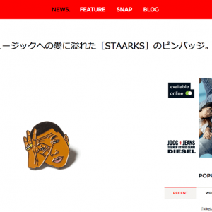 【MEDIA】EYESCREAM.JPにSTAARKSのピンズ掲載