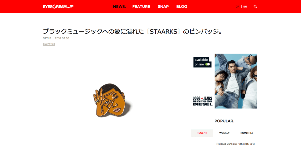 STAARKS pins
