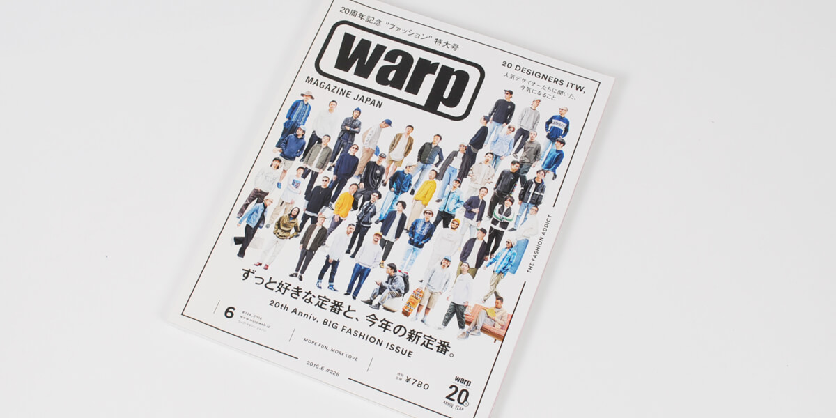【MEDIA】warp6月号にSTAARKSのピンズ掲載